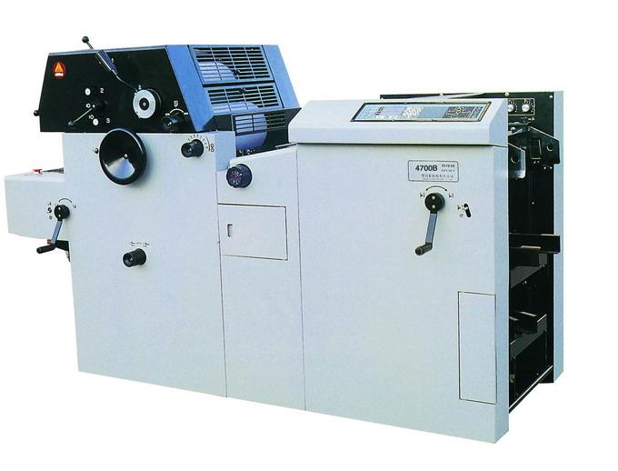 YK4700B 超大八开胶印机