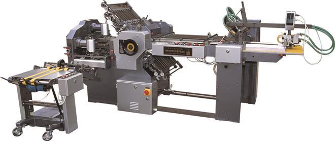 ZYHD490B混合式折页机