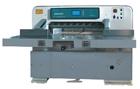 QZX203A型对开液压切纸机